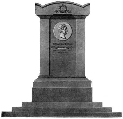 Памятник на могиле Линнея в Упсале