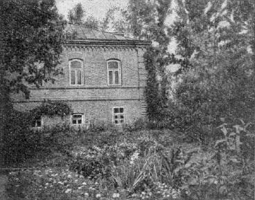 Общий вид домика И. В. Мичурина (ныне Дом-музей его имени)